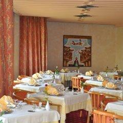 Отель Hasdrubal Thalassa And Spa Сусс помещение для мероприятий фото 2