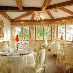 Отель Naturhotel Alpenrose Австрия, Мильстат - отзывы, цены и фото номеров - забронировать отель Naturhotel Alpenrose онлайн помещение для мероприятий