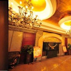 Tianjin Jinhai Post International Youth Hostel интерьер отеля фото 3