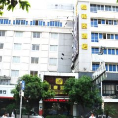 Yintai Hotel вид на фасад фото 3