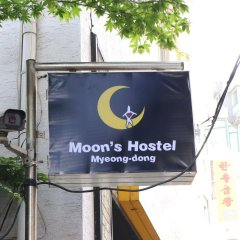 Отель Moons Hostel Южная Корея, Сеул - 2 отзыва об отеле, цены и фото номеров - забронировать отель Moons Hostel онлайн банкомат