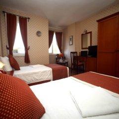 Erguvan Hotel - Special Class комната для гостей