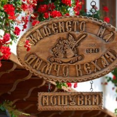Отель Guest House Dimcho Kehaia's Cafe фото 35