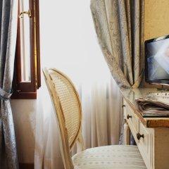 Отель Ca' d'Oro Италия, Венеция - 11 отзывов об отеле, цены и фото номеров - забронировать отель Ca' d'Oro онлайн фото 2