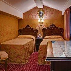 Отель Antica Locanda Sturion - Residenza d'Epoca Италия, Венеция - отзывы, цены и фото номеров - забронировать отель Antica Locanda Sturion - Residenza d'Epoca онлайн комната для гостей фото 5