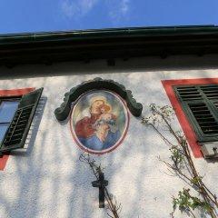 Отель Haus Wartenberg Зальцбург развлечения