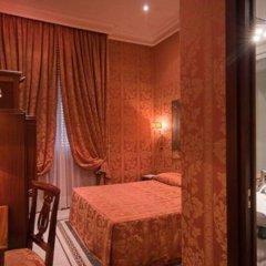 Hotel Celio спа