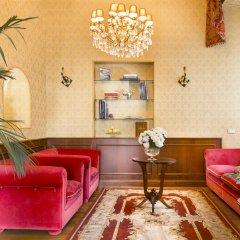 Отель Milton Roma Рим интерьер отеля фото 3