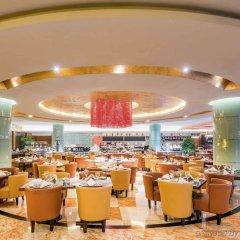 Отель Pullman Guangzhou Baiyun Airport питание фото 2