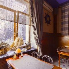 Гостиница Золотая Бухта Калининград питание