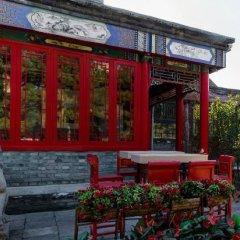 Отель Tujia Sweetome Vacation Hotel Beijing Hongyunge Китай, Пекин - отзывы, цены и фото номеров - забронировать отель Tujia Sweetome Vacation Hotel Beijing Hongyunge онлайн