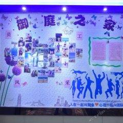 Отель Guangzhou Yuting Hotel Китай, Гуанчжоу - отзывы, цены и фото номеров - забронировать отель Guangzhou Yuting Hotel онлайн спа фото 2