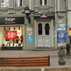 Отель Rustaveli 36 банкомат