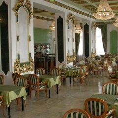 Гостиница Варшава питание