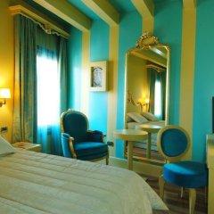 Hotel Ca' Zusto Venezia удобства в номере фото 2