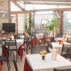 Отель Antico Acquedotto питание фото 3