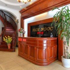 Отель OYO 217 Bich Ngoc Motel Ханой гостиничный бар