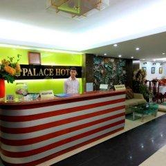 Отель Royal Palace Hotel Вьетнам, Ханой - 1 отзыв об отеле, цены и фото номеров - забронировать отель Royal Palace Hotel онлайн интерьер отеля
