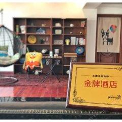 Отель Heaven Pool Youth Hostel Китай, Чэнду - отзывы, цены и фото номеров - забронировать отель Heaven Pool Youth Hostel онлайн развлечения
