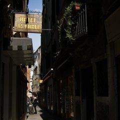 Отель Astoria Италия, Венеция - 1 отзыв об отеле, цены и фото номеров - забронировать отель Astoria онлайн балкон