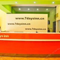 Отель 7 Days Inn (Guangzhou Kecun Metro Station Branch 2) интерьер отеля фото 2