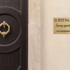 Отель El Petit Palauet сейф в номере