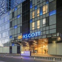 Отель Ascott Raffles City Beijing Китай, Пекин - отзывы, цены и фото номеров - забронировать отель Ascott Raffles City Beijing онлайн фото 2