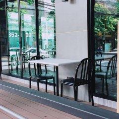 Отель La Residence Bangkok питание фото 3