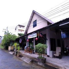 Отель Ashram Kanabnam Resort Таиланд, Краби - отзывы, цены и фото номеров - забронировать отель Ashram Kanabnam Resort онлайн фото 3