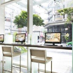 Отель Liberty Central Nha Trang гостиничный бар