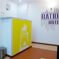 Rational Hotel детские мероприятия