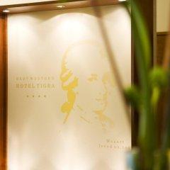 Отель Boutique Hotel Das Tigra Австрия, Вена - 2 отзыва об отеле, цены и фото номеров - забронировать отель Boutique Hotel Das Tigra онлайн спа