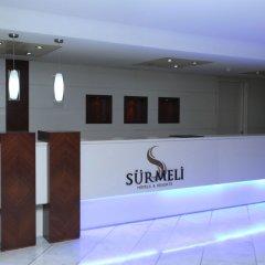 Surmeli Ankara Hotel интерьер отеля фото 2
