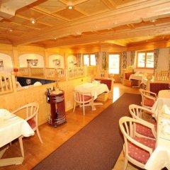 Отель Bären Швейцария, Санкт-Мориц - отзывы, цены и фото номеров - забронировать отель Bären онлайн помещение для мероприятий фото 2
