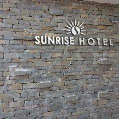 Отель Sunrise Hotel Çameria Албания, Дуррес - отзывы, цены и фото номеров - забронировать отель Sunrise Hotel Çameria онлайн сауна