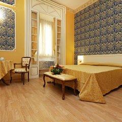 Отель DG Prestige Room комната для гостей