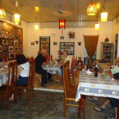 Отель Memories Homestay Хойан детские мероприятия