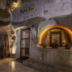 Мини-отель Oyku Evi Cave бассейн