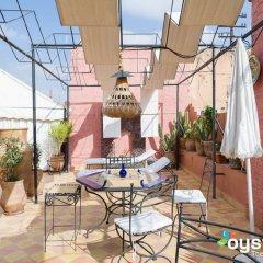 Отель Riad Maison-Arabo-Andalouse Марокко, Марракеш - отзывы, цены и фото номеров - забронировать отель Riad Maison-Arabo-Andalouse онлайн фото 12
