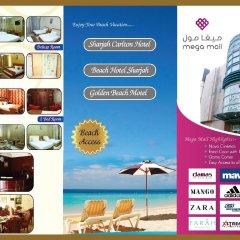 Arbella Hotel Sharjah фото 2