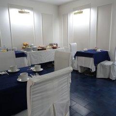 Hotel Marques de Santillana