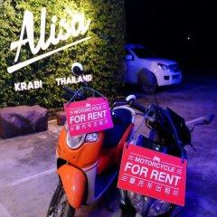 Отель Alisa Krabi Hotel Таиланд, Краби - отзывы, цены и фото номеров - забронировать отель Alisa Krabi Hotel онлайн развлечения