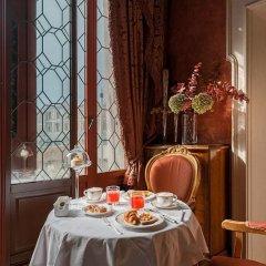 Отель Al Ponte Antico Италия, Венеция - отзывы, цены и фото номеров - забронировать отель Al Ponte Antico онлайн в номере
