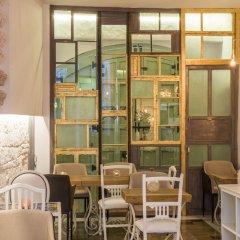 Hotel Madinat питание фото 2