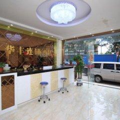 Huafeng Chain Hotel Shenzhen Tanglang Шэньчжэнь интерьер отеля фото 2