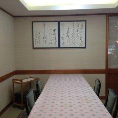 Отель Bergtour Marukita Хакуба помещение для мероприятий фото 2