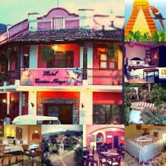 Hotel Camino Maya фото 9