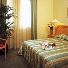 Отель NASCO Милан детские мероприятия