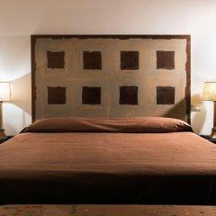 Отель Buonanotte Garibaldi Италия, Рим - отзывы, цены и фото номеров - забронировать отель Buonanotte Garibaldi онлайн комната для гостей фото 5