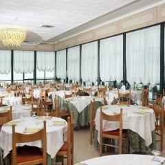Отель Club Esse Mediterraneo Италия, Монтезильвано - отзывы, цены и фото номеров - забронировать отель Club Esse Mediterraneo онлайн питание фото 3